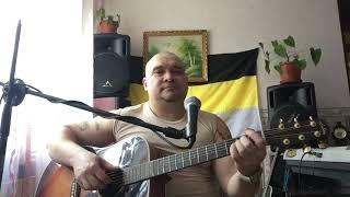 ПТИЦА СЧАСТЬЯ ( ВЕСЕННЯЯ ПЕСНЯ ) КАВЕР