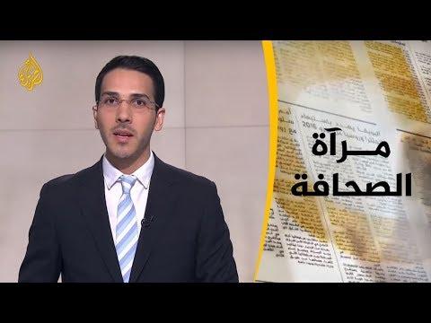 مرآة الصحافة الاولى 19/8/2019  - نشر قبل 2 ساعة