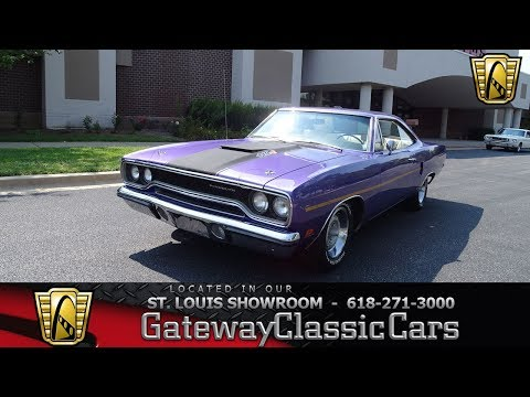 #7818 1970 Plymouth Road Runner Gateway Classic Cars St. Louis
