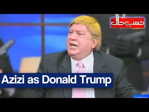 Hasb E Haal - 22 September 2017 - Azizi As Donald Trump - Dunya News