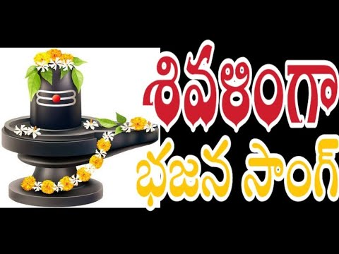 శనివారం తప్పక వినాల్సిన వేంకటేశ్వరుని భక్తి పాటలు | Anthayu Neeve Song | Venkateswara Swamy Songs from YouTube · Duration:  1 hour 5 minutes 28 seconds