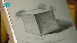Уроки живописи # 29. Рисуем куб. Изучаем приёмы, применяемые при рисовании геометрических фигур