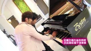 周杰倫【夢想啟動 花絮】Jay Chou behind the scenes from