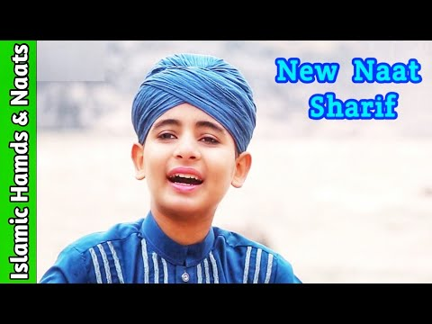 Paigam Saba Lai Hai Darbar-e-Nabi Se || Pakistani Naat