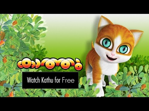 KATHU 1 I Full Movie | Watch online for free | English Subtitles