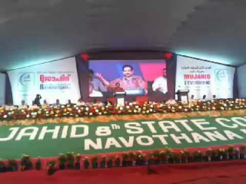 MR. LEELA KRISHANAN SPEECH @ MUJAHID STATE CONFERENCE 2014 ,KOTTAKKAL