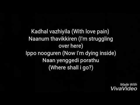 Mugen-rao :yengadi Lyrics Song By Iisupergirlii