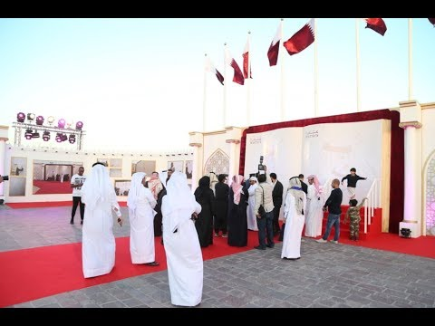 Qatar National Day Celebrations at Katara