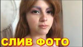 Olyashaa Слив Фото С Кроликом