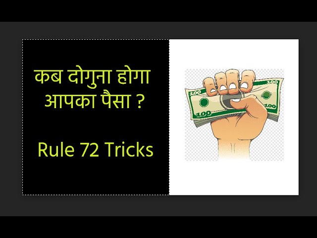 Understand Rule 72 in Investment World