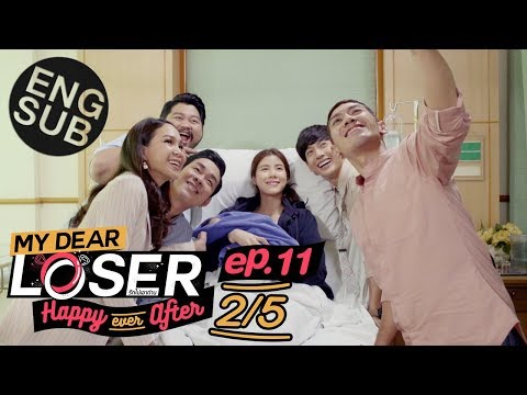 [Eng Sub] My Dear Loser รักไม่เอาถ่าน | ตอน Happy Ever After | EP.11 [2/5]