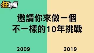 【0120】卡提諾狂新聞 #151
