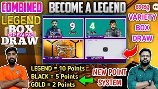 BLACK MAMBA GAMING Vs DARK GAMERS 1 Million GP Legend Box Draw Opening PES 2021 | Become A Legend