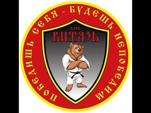 "Гимн ""ВИТЯЗЬ"" г.Приволжск"