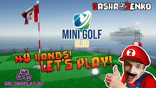 Mini Golf Club Gameplay (Chin & Mouse Only)