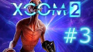 XCOM 2 Прохождение Часть 3