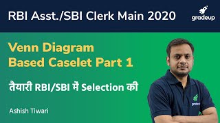 RBI Assistant/SBI Clerk Main 2020: Venn Diagram Based Caselet Trick Ques.
