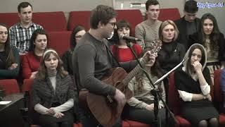 Дни как звук отшумят – Роман Дячук, песнь, Карьерная 44