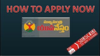 Mukhyamantri Yuva Nestham : How to Apply