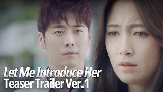 """I will help you find your memory"" [Let Me Introduce HerㅣTeaser Trailer Ver.1]"