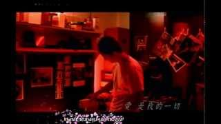 Kiss - Because i'm a girl.[Vietsub] El video más triste del mundo