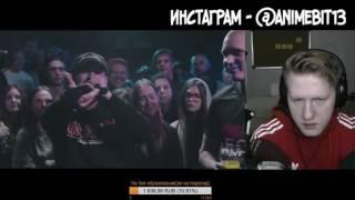 Video Реакция D.K. Inc Versus BPM: ЗАМАЙ VS BOOKER download MP3, 3GP, MP4, WEBM, AVI, FLV Januari 2018