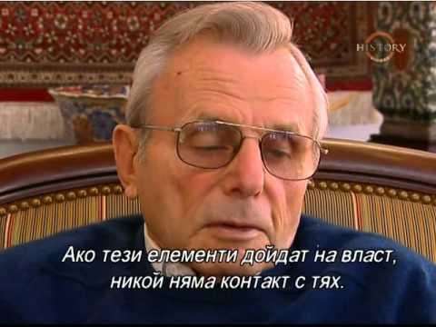 CIA Secret Wars Part II - Lost Illusions, BG Subtitles