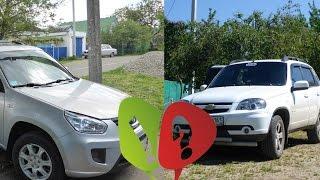 Шевроле нива VS Vortex Tingo. Мини обзор машины в том же ценовом диапазоне.