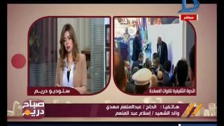 والد شهيد الشيخ زويد: إسلام كرمني أنا ووالدته