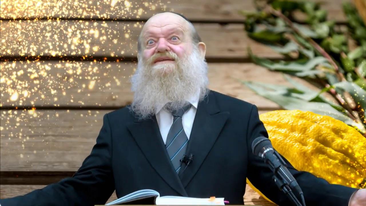 חג הסוכות משמעותו ויחודיותו   הרב יוסף בן פורת HD