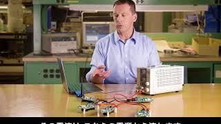 アナログ・デバイセズと旧 Linear Technology の製品を組み合わせて、ワイヤレス通信機能を備える電流検出回路を実現
