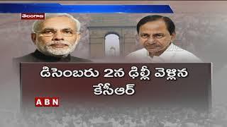కెసిఆర్ ఢిల్లీ పర్యటన ఆలస్యం  Ts Cm Kcr  Delhi Tour Not Confirmed  Abn Telugu