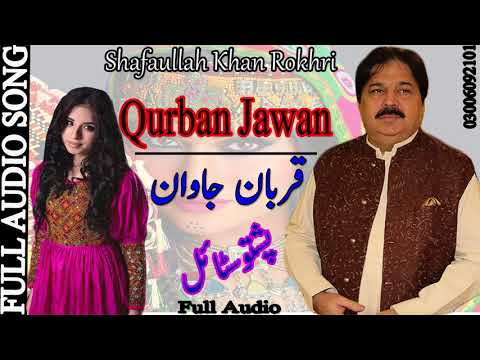 Qurban Jawan ! Pashto Style Song. Super Hit Song Shafaullah Khan Rokhri Old is Gold.