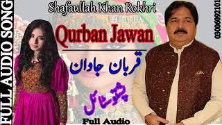 Qurban Jawan ! Pashto Style Song. Super Hit Song Shafaullah Khan Rokhri Old is Gold.