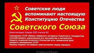 ВОЛОСЫ ДЫБОМ ! Передача ТВ 2001 год Только факты