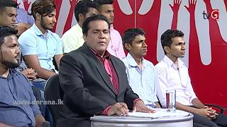 Aluth Parlimenthuwa | 07th June 2017 Thumbnail