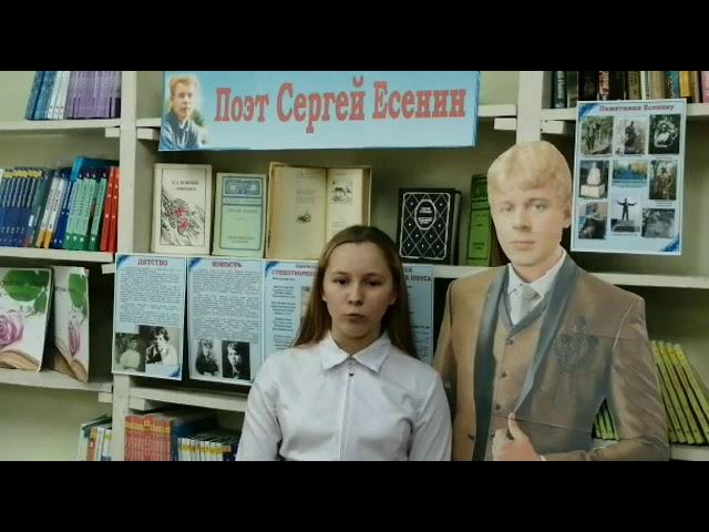 Изображение предпросмотра прочтения – АринаКоткина читает произведение «Заметался пожар голубой» С.А.Есенина