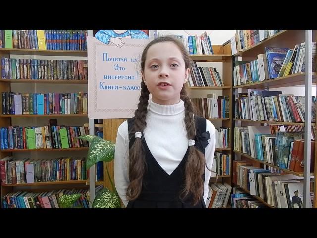 Изображение предпросмотра прочтения – АлисаХорт читает произведение «Весенние воды (Еще вполях белеет снег…)» Ф.И.Тютчева