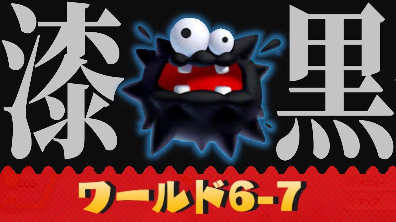 自由気ままにマリオ3Dワールド実況#19【Nintendo Switch版】