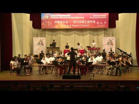 2017 PSUCI Summer Music Camp Concert