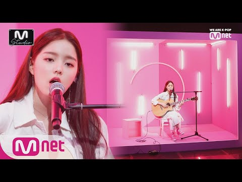 [Rothy - Boy With Luv(Acoustic Ver.) (Original Song By BTS)] Studio M Stage | M COUNTDOWN 190718 EP.
