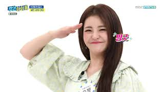 ENGSUB Weekly Idol EP508 Brave Girls