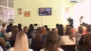 Государственный язык России