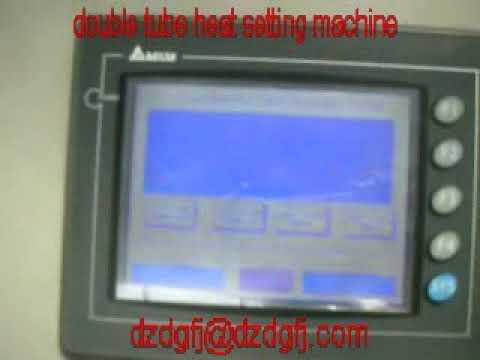 double tube heat setting machine