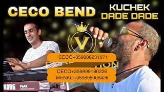 Ork.Ceco Bend Dade Dade V Production