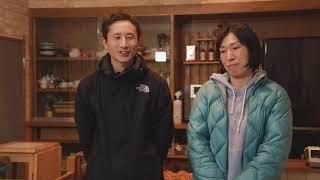 長野県長野地域振興局 キミが生きる、長野で活きる。 長野の良いところって? ・自然が多くて ・りんごがすごい美味しくて ・ちょうどい...