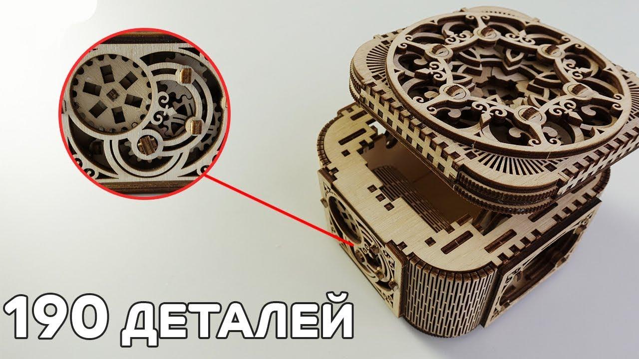 советский конструктор Полет - YouTube