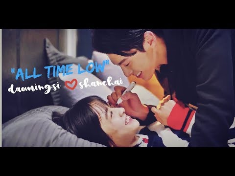 [FMV] All Time Low Lll Shan Cai X Dao Ming Si - Meteor Garden 2018