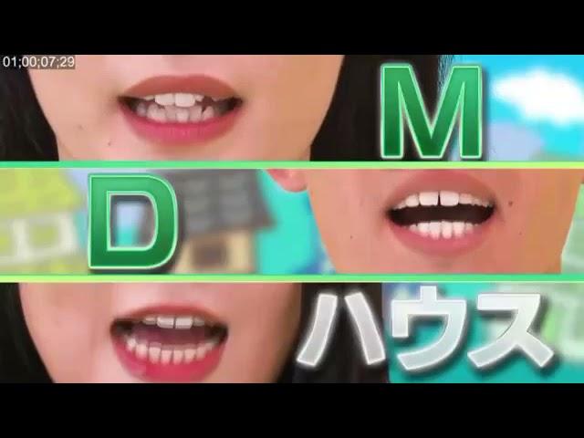 【ニュース】テレビCM本日6/14からスタート!