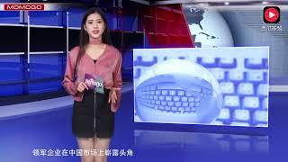 外媒:中国发展超乎想像,美国已开始山寨中国!